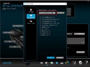 G403WLプロファイル